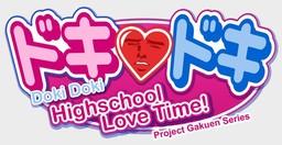 Doki-Doki High School Love Time