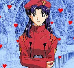 Marry Me, Misato!
