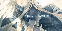 Train of Pastlife