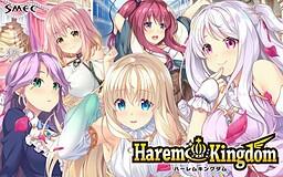 HaremKingdom