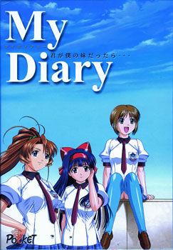 My Diary ~Kimi ga Boku no Imouto dattara...~