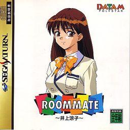 Roommate ~Inoue Ryouko~