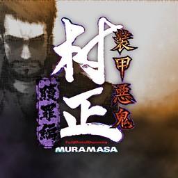 Soukou Akki Muramasa: Shokuzai Hen