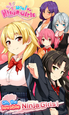 Moe! Ninja Girls