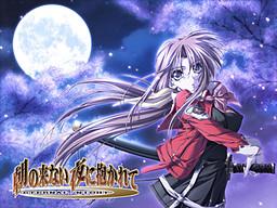 Asa no Konai Yoru ni Dakarete -Eternal Night-