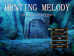 Hunting Melody ~The Phantom Penis~