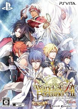 Wand of Fortune 2 ~Jikuu ni Shizumu Mokushiroku~