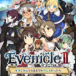 Evenicle 2 Rance