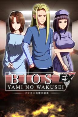 Bios Ex - Yami no Wakusei