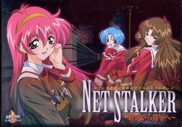 Net Stalker ~Kyouhaku kara Ryoujoku e~
