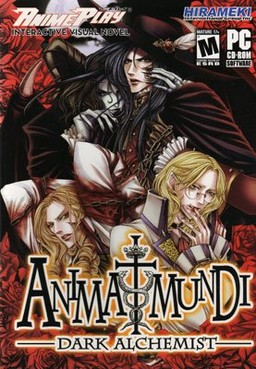 Animamundi ~Owarinaki Yami no Butou~