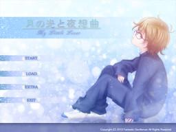 Tsuki no Hikari to Yasoukyoku ~My Little Lover~