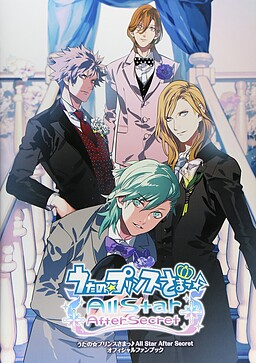 Uta no☆Prince-sama♪ All Star After Secret