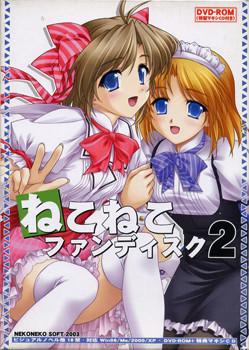 NekoNeko Fan Disc 2