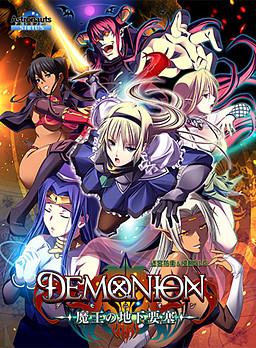 Demonion ~Maou no Chika Yousai~