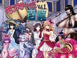 Monster Musume HYAKURAN Vol.1