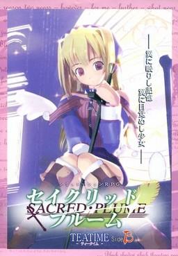 Sacred Plume