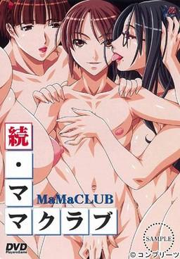 Zoku Mama Club