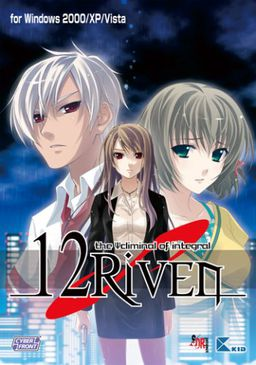 12Riven -The Ψcliminal of Integral-