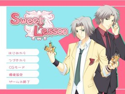 Sweet Lesson