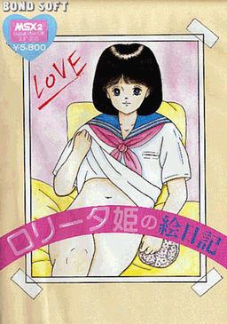 Lolita Hime no Enikki