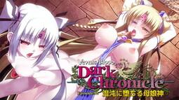 VenusBlood DarkChronicle Episode:2 Konton ni Ochiru Hahako Kami