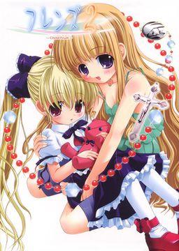 Friends 2 ~Child Fruit~