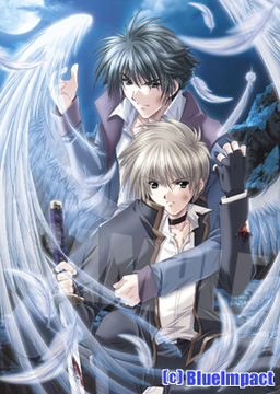 Angel's Feather -Kohaku no Hitomi-