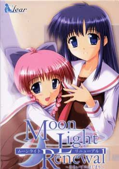 Moonlight ~Omoide no Hajimari~