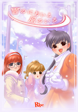Yuki no Nioi to Kaze no Iro