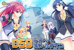 DS9 Debate School Nine