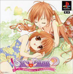 Sister Princess 2 Premium Fan Disc