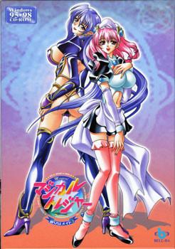 Magical Treasure ~Kanojo wa Maid 2~