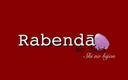 Rabenda No Kuki - Chapter 1: Shi No Bijon