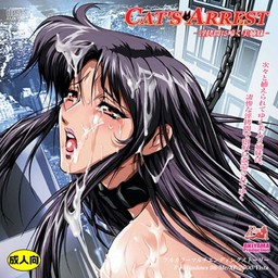Cat's Arrest ~In Goumon ni Naku Bishimai~