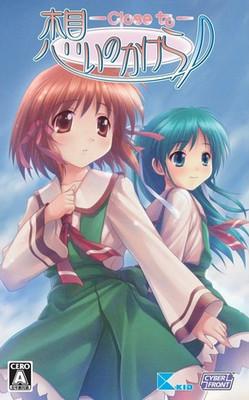 Close to ~Inori no Oka~
