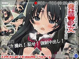 Hakkin Shoujo - Iijima Yuka First Shashinshuu