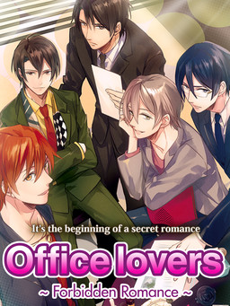 Kougai Kinshi (Mitsu) Office Love