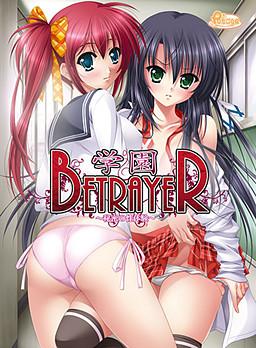 Gakuen Betrayer ~Himitsu no Seitaiken~