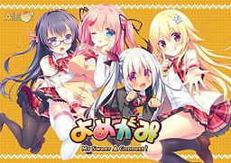 Yomegami: My Sweet Goddess!