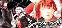 Kemonomichi -Shiro no Setsuna-