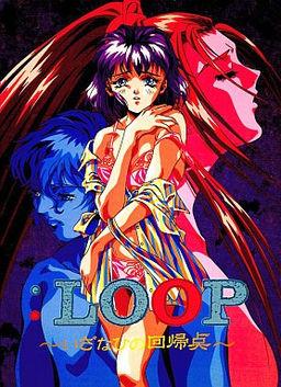 :Loop ~Izanahi no Kaikiten~