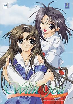 With You ~Mitsumete Itai~
