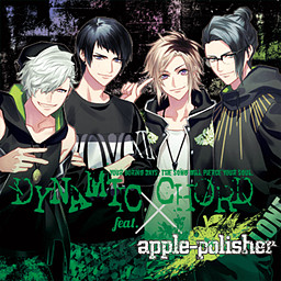 Dynamic Chord feat. apple-polisher