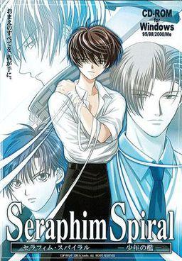 Seraphim Spiral -Shounen no Ori-