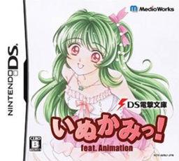 Inukami! feat. Animation