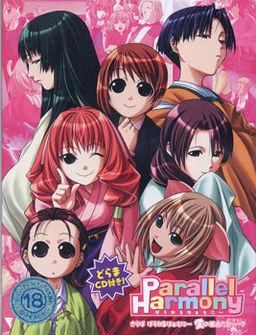 Parallel Harmony ~Getsuyou no Tobira wa Suiyou no Mukou ni~