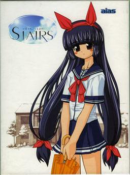 Stairs ~Natsu no Chotto Mae~