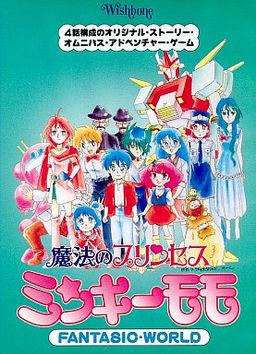 Mahou no Princess Minky Momo Fantastic World
