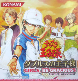 Tennis no Ouji-sama: Doubles no Ouji-sama